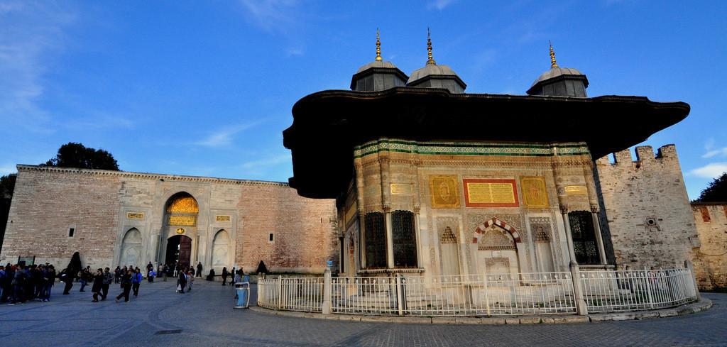 İstanbul Müzeleri Giriş Ücretleri